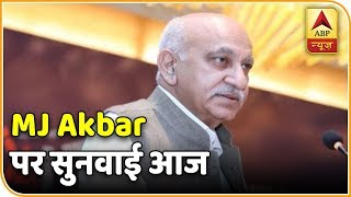 Justice wins, says Priya Ramani over MJ Akbar's resignation - ABPNEWSTV