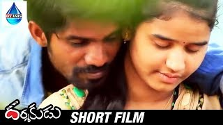 Darshakudu Latest 2017 Telugu Short Film | New Telugu Short Films | Oyasis - YOUTUBE