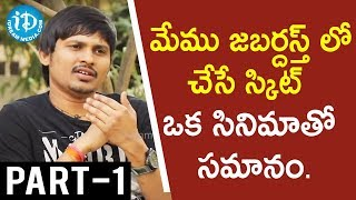 Jabardasth Awesome Appi & Rocking Rakesh Exclusive Interview Part #1 | Talking Movies With iDream - IDREAMMOVIES