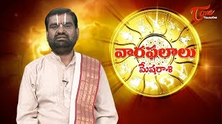 Vaara Phalalu | Mar 29th to Apr 04th 2015 | Weekly Predictions 2015 March 29th to Apr 04th 2015 - TELUGUONE