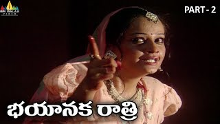 Bhayanaka Ratri Part 2 | Aap Beeti Telugu Serial | BR Chopra TV Presents - SRIBALAJIMOVIES