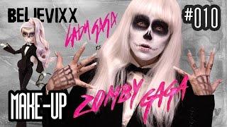 ZOMBY GAGA новые куклы Монстер Хай makeup tutorial зомби Леди Гага doll cosplay Halloween Monster