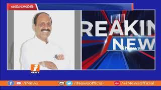 Rajampet TDP Leaders To Meet Chandrababu Naidu |  MLA Meda Mallikarjuna Reddy  To Join YSRCP | iNews - INEWS