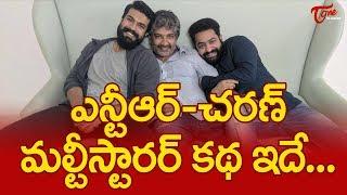 Ram Charan Is Hero, NTR Is Villain In Rajamouli Film - TELUGUONE