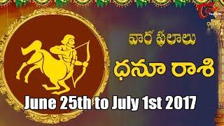 Rasi Phalalu | Dhanu Rasi | June 25th to July 1st 2017 | Weekly Horoscope 2017 | #Predictions - TELUGUONE