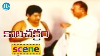 Kalachakram Movie Scenes - Chandra Mohan And Gummadi Comedy | Jayasudha - IDREAMMOVIES