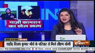 पुलवामा हमले का पहला बदला पूरा, मास्टरमाइंड अब्दुल रशीद गाजी और जैश कमांडर कामरान को किया ढेर - INDIATV