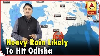 Skymet Weather Report: Heavy rain likely to hit Odisha and North Andhra Pradesh today - ABPNEWSTV