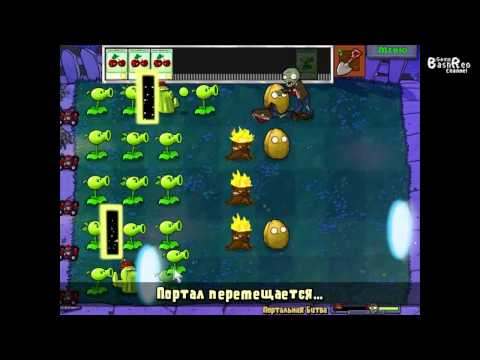 Plants VS Zombies 32