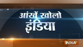 India TV News : Ankhein Kholo India | October 25, 2014 - INDIATV