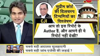 Watch DNA with Sudhir Chaudhary, 16th November 2018 - ZEENEWS