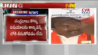 BJP MLC Somu Veerraju Criticisms On AP CM Chandrababu  | CVR NEWS - CVRNEWSOFFICIAL