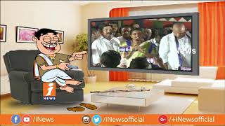 Dada Hilarious Talk With YCP Roja Over his Commits on Chandrababu | Pin Counter | iNews - INEWS