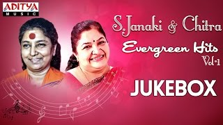 S.Janaki & Chitra Evergreen Telugu Hits Vol-1 || Jukebox - ADITYAMUSIC