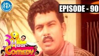 COMEDY THEENMAAR - Telugu Best Comedy Scenes - Episode 90 - IDREAMMOVIES