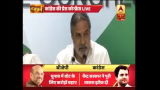 ABP News Is LIVE |  Karnataka Vidhan Sabha  Assembly Floor Test Today - ABPNEWSTV