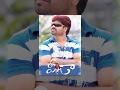 Veeda || 2014 Telugu Full Movie HD || Sudhir, Prachi, Vahida