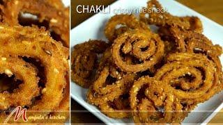 Chakli - Indian Vegan Snack Recipe by Manjula - MANJULASKITCHEN