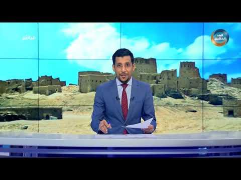 نشرة أخبار الثالثة مساءً | أمريكا والكويت تؤكدان على ضرورة تغليب الحل السياسي للأزمة اليمنية