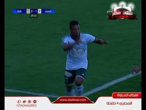 أهداف مباراة المصري 4 - 0 طنطا | الجولة 7 - الدوري المصري