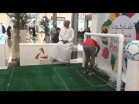 Muzamil Ball Tricks Like No One Ever Done IT! Bank Muscat