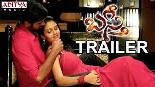 Basti Movie Theatrical Trailer - Shreyan, Pragathi - ADITYAMUSIC
