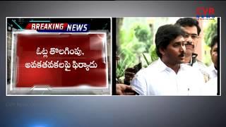 ఓట్ల తొలగింపు, అవకతవకలపై ఫిర్యాదు | YS Jagan to Meet Governor ESL Narasimhan Today | CVR NEWS - CVRNEWSOFFICIAL