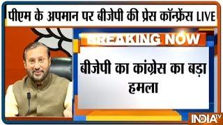 Prakash Javadekar hits back after Congress leader's remarks on PM Modi - INDIATV