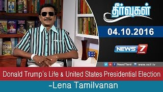 Donald Trump's Life & United States Presidential Election | Theervugal | News7 Tamil