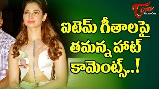 Milky Beauty Tamanna Shocking Comments on Item Songs ! - TELUGUONE