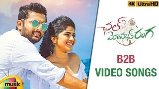 Chal Mohan Ranga Back 2 Back Video Songs 4K | Nithiin | Megha Akash | Pawan Kalyan | S Thaman - MANGOMUSIC