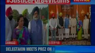 Will 84 victims get Justice ? Citizen delegation meets president - NEWSXLIVE