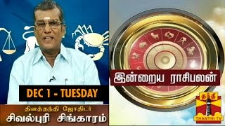 Indraya Raasi palan 01-12-2015 – Thanthi TV Show