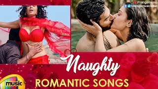 Best Naughty Romantic Songs 2019 | Back 2 Back Telugu Romantic Songs | Mango Music - MANGOMUSIC