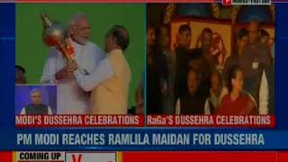 PM Narendra Modi celebrates Dussehra at Ramlila Maidan; Cong attacks 'evil forces' on Vijaydashmi - NEWSXLIVE