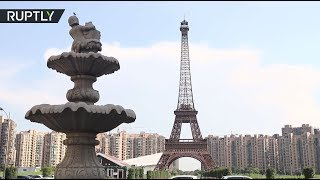 Mini-Paris in China: Drone buzzes over Eiffel Tower replica in 'ghost town' Tianducheng - RUSSIATODAY