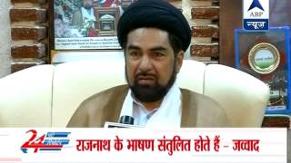 Muslims afraid of Modi: Kalbe Jawwad - ABPNEWSTV