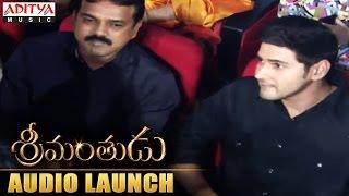 Mahesh Babu Grand Entry At Srimanthudu Audio Launch || Mahesh Babu , Shruti Hassan - ADITYAMUSIC