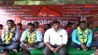 Municipal Corporation Employees Protest in Kadapa | Demand for salaries | CVR News - CVRNEWSOFFICIAL