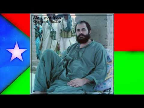 Naam Balach Thai - Balochi Song