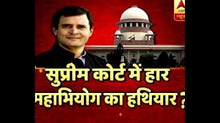 Samvidhan Ki Shapath: We Are A Responsible Opposition And Raise Voice Against The Wrong | ABP News - ABPNEWSTV