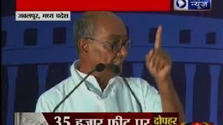 जबलपुर में कांग्रेस लीगल कॉन्क्लेव में जुटे दिग्गज, मोदी सरकार पर बोला हमला - ITVNEWSINDIA