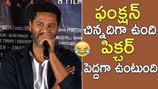 Prabhu Deva Speech @ Lakshmi Movie Press Meet | Ditya Bhande | Aishwarya | TFPC - TFPC