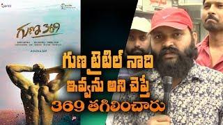 Guna 369 title controversy || Director Kaladhar Kokkonda's allegations on Karthikeya's Guna 369 team - IGTELUGU