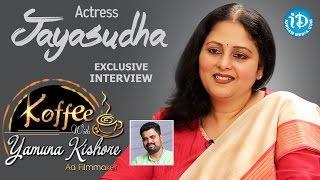 Actress Jayasudha Exclusive Interview || Koffee With Yamuna Kishore #9 - IDREAMMOVIES