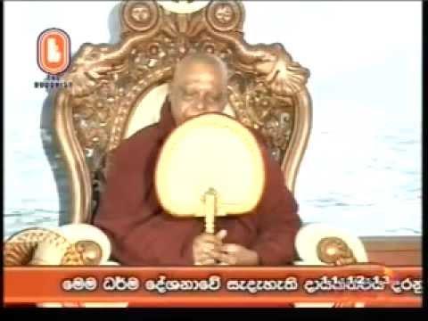 Ven Nauyane Ariyadhamma Thero - Appamada Sutta