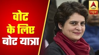 Priyanka reaches Dumduma, appeals people to raise real issues - ABPNEWSTV