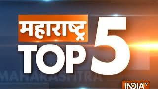 Maharashtra Top 5 | November 18, 2018 - INDIATV