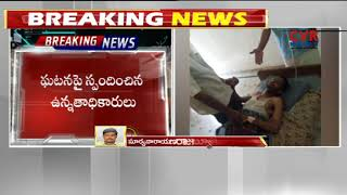 మామూళ్లకు డ్రైవర్ బలి | Police SI beats Driver for 150rs | Chittoor Dist | CVR News - CVRNEWSOFFICIAL