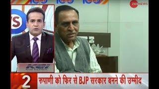 News 100: BJP will form government  in Gujarat, claims CM of Gujarat Vijay Rupani - ZEENEWS